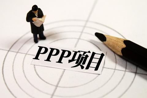 国内首单PPP资产证券化项目落地
