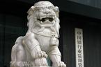 银监会密集发文 严禁信贷资金违规入楼市