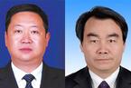 西藏公安厅长刘江升任自治区政府副主席