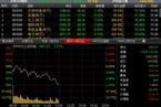 今日午盘:创业板指跌逾2% 沪指失守3000点跌1.42%