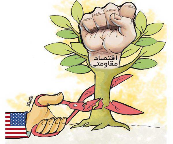 原因源于伊朗和美国长期