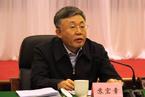 苏宏章出庭被控受贿近2000万 因贿选落马