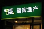 链家:上半年上海二手房成交量同比跌50%