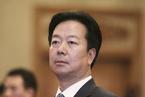 涉嫌受贿 原福汽集团董事长廉小强被逮捕