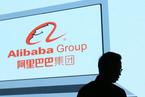 阿里巴巴加入陌陌私有化买方团 陌陌股价涨34%