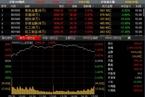 今日收盘:资源股抢眼 沪指放量上行涨1.42%