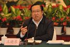 接替张昌尔 湖北省委副书记王晓东兼任政法委书记