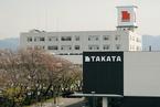 日本汽车气囊巨头高田申请破产保护