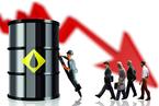 """原油""""冻产协议""""未达成 油价一夜跌超5%"""