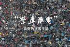 """【微纪录】深圳""""禁摩限电"""" 被改变的生活:搭客仔"""