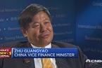 朱光耀:中国与美联储保持着良好沟通