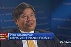 朱光耀:国际评级机构下调中国评级展望完全错误