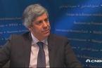 葡萄牙财长:正在设法解决银行不良贷款问题