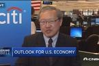 花旗:2016年美国经济增速将低于2%