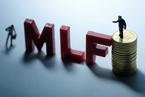 大幅投放流动性 央行加量续作MLF