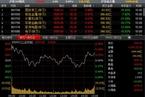 今日收盘:次新股活跃 沪指震荡上涨0.3%