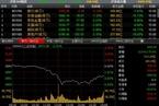 今日收盘:银行股一枝独秀 大盘放量跳水跌2.31%