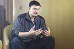 姚明获选CBA公司副董事长 曾称不愿加入伪市场化CBA公司