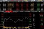 今日收盘:消费股崛起  两市成交创月内低点