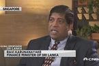 斯里兰卡财长:本国今年将迎来FDI热潮