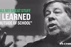 沃兹尼亚克:课堂学的不够用 超越它