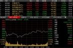 今日收盘:迪士尼概念股抢眼 大盘缩量下跌0.42%
