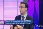 渣打:中国恐将为信贷无序扩张问题埋单