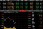 今日午盘:银行股小幅上涨 沪指高开低走跌0.68%