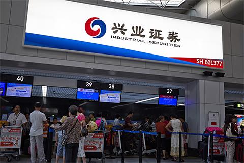 子公司香港上市