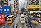 香港语言地图变迁记