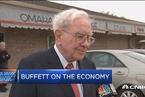 巴菲特受访谈美国经济和国际油价