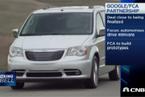 谷歌将与菲亚特合作开发无人驾驶小型货车