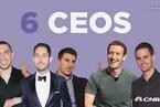30岁掌管10亿美元公司 这六个人做到了