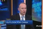 瑞银:中国房产投资热情复苏