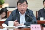 王寒松任大连理工大学党委书记