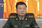 蒙青藏粤赣陕六省份武警总队政委同日调整