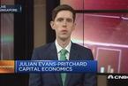 凯投宏观:中国4月外贸数据未及预期但表现不错