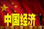 统计局:中国经济增长内生动力不足