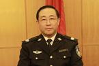 61岁傅政华任公安部常务副部长