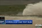 Hyperloop完成首次推进系统测试