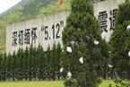 【微纪录】震后八年重访北川