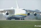 探访世界最大飞机安-225