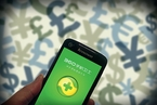 奇虎360称8月完成私有化 93亿美元正在分批出境