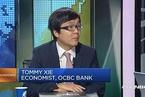 华侨银行:中国4月贷款少增受债务置换影响