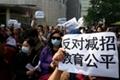 江苏考生家长陈情省教育厅前 反对高考名额外调