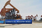 低油价时代让中国油田度日艰难