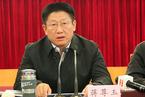 父女共同受贿 原深圳政法委书记之女受审