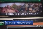 中国企业能威胁硅谷吗