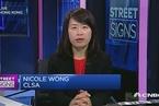 里昂证券:中国房地产热度仍高