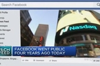 Facebook美股IPO四年整 扫尽上市初期阴霾